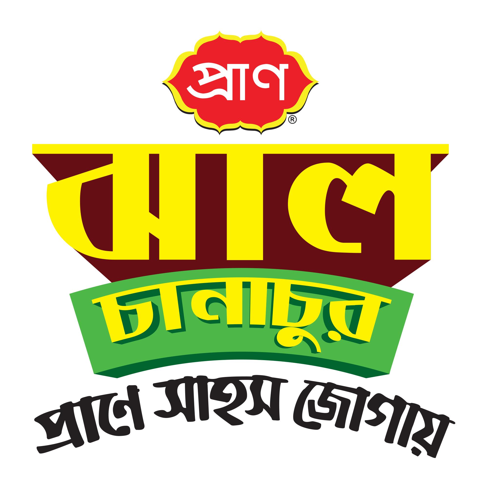 Jhal Chanachur