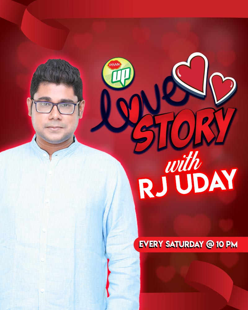 PRAN UP Love Story