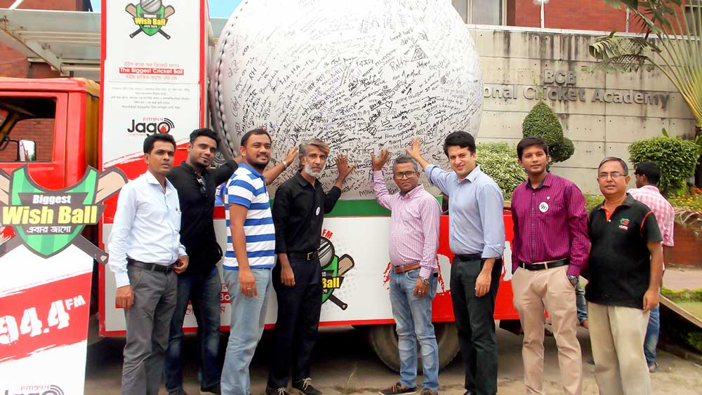 Jago FM introduced biggest cricket ball in Bangladesh.